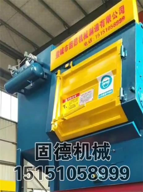 Q326履带式抛丸清理机加1吨S330钢丸发往广东中山