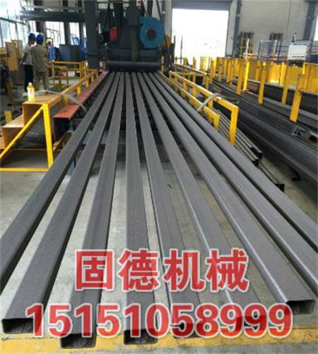 方管、角钢、槽钢、方钢、h型钢抛丸机,采用辊道通过输送式,连续抛丸打砂除锈真方便