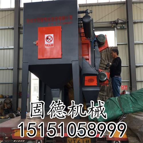 双吊钩式抛丸机Q3710型号外加1吨0.8#钢丸发往宁夏银川,发货现场展示
