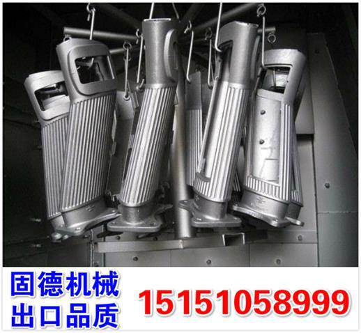 铝制品抛丸机采购们注意了选择江苏固德吊钩式抛丸机,大品牌,老厂家