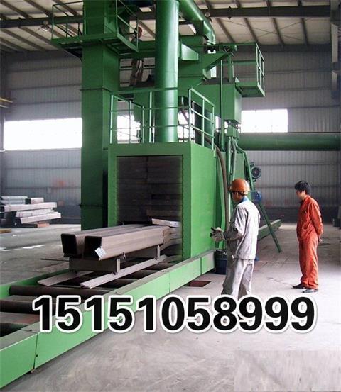钢板型钢通过式抛丸机自动喷丸喷砂除锈除氧化皮,多工能,智能化,节能环保