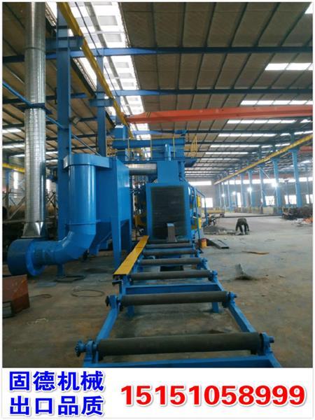 湖北十堰通过式抛丸机用于钢结构/H型钢/钢梁/钢牛腿等表面除锈工作现场