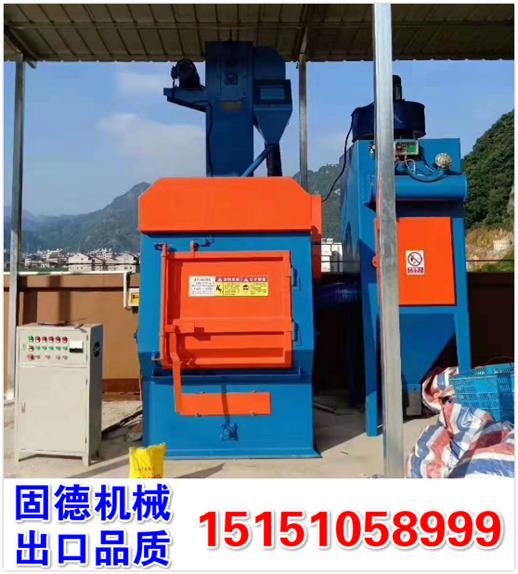 铆焊件抛丸机一种全自动喷砂喷丸除锈除氧化皮除焊渣,提高铆焊件表面附着力
