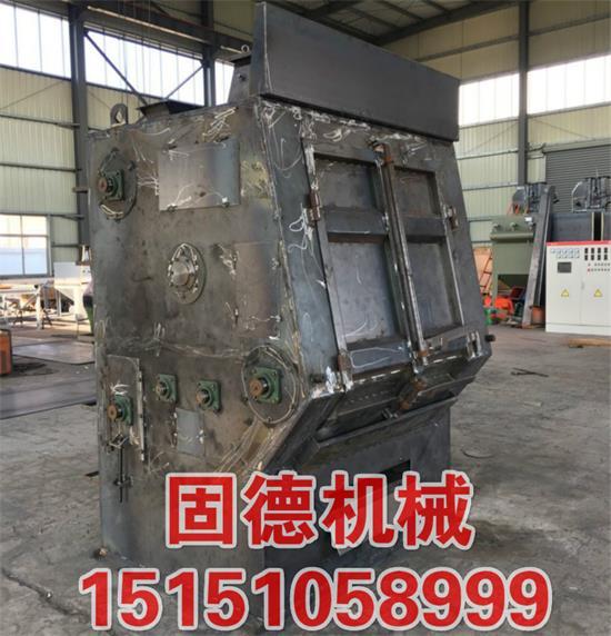 上海抛丸机履带式用于小件抛丸清理的Q3210型号的制造完毕,准备喷漆了