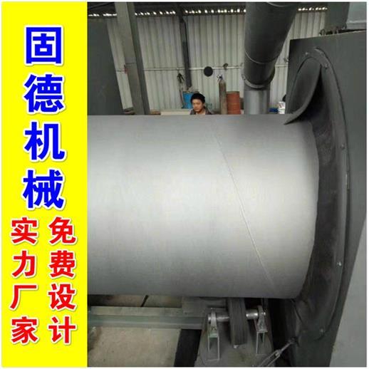 直径1200mm以下钢管外壁抛丸机安装调试现场展示,江苏盐城大丰固德抛丸设备