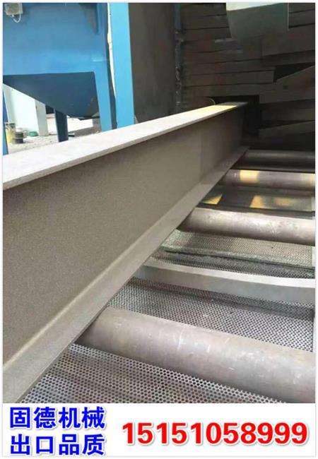 """""""固德""""型钢抛丸除锈设备全自动打砂除锈除氧化皮增加表面油漆附着力,好用不贵"""