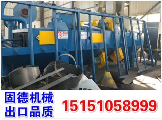 固德辊道通过式抛丸机6个抛丸器装车发往天津,外加4吨钢丸