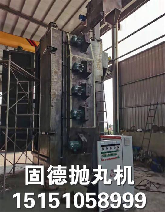 Q3750吊钩式抛丸机生产厂家.jpg