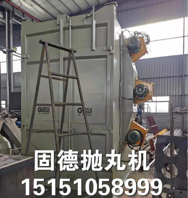 Q3730吊钩式抛丸机生产厂家.jpg