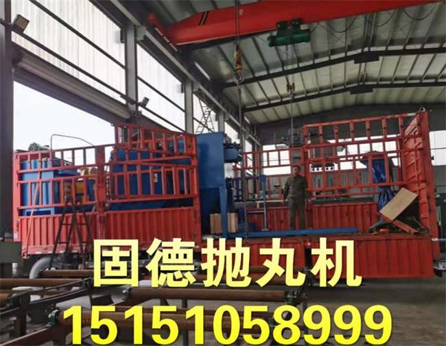 浙江宁波抛丸机履带式装车.jpg