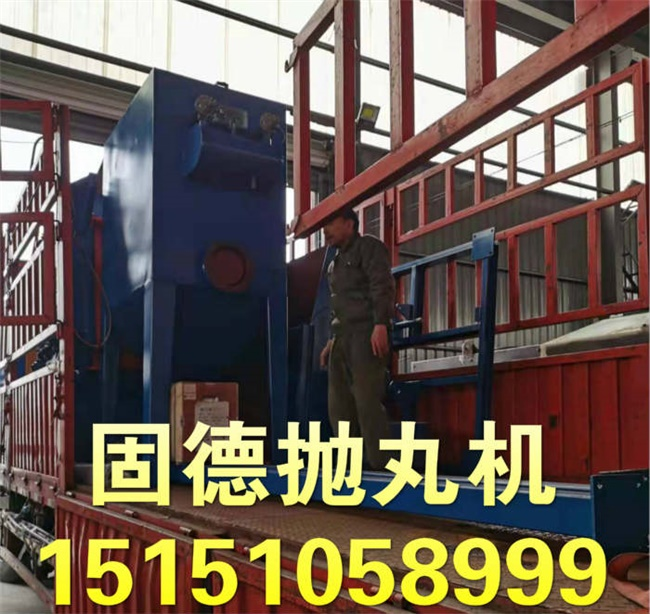 自动抛丸机履带式一台装车中,固德品牌,浙江宁波客户等着收货吧!