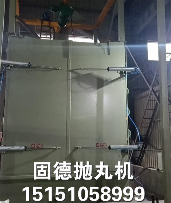 浙江Q3750吊钩式抛丸机,自动大门,安装调试完成,江苏盐城大丰固德机械出品