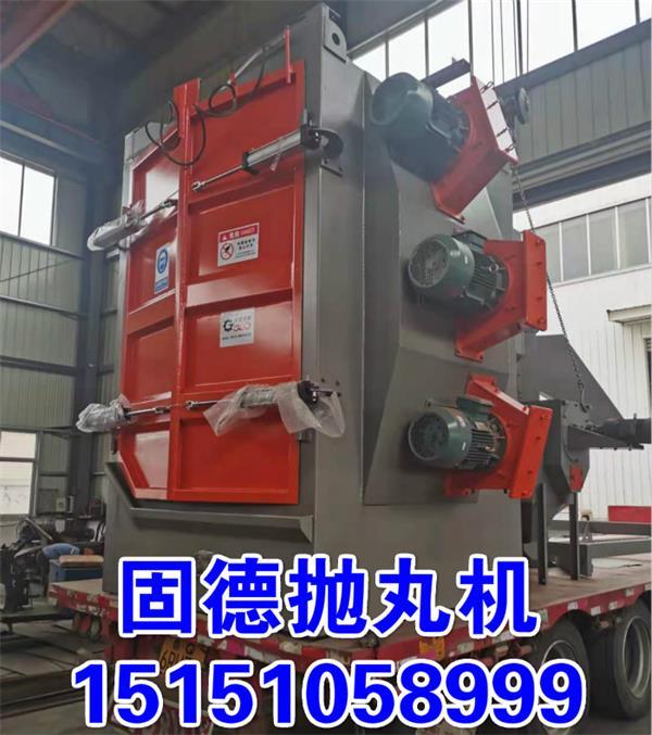Q3730吊钩式抛丸机生产厂家发货现场实拍,江苏盐城大丰固德抛丸设备