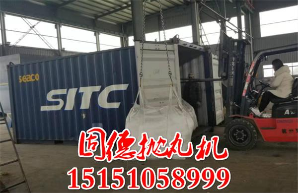马来西亚出口一台吊钩式抛丸机,Q37系列,1吨吊钩葫芦,自带除尘设备