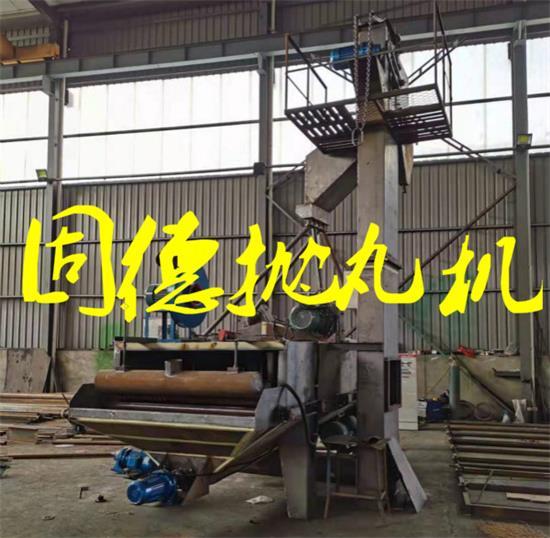 板材抛丸机一台生产制造中,江苏盐城大丰威尼斯正规官网抛丸设备厂家设计生产