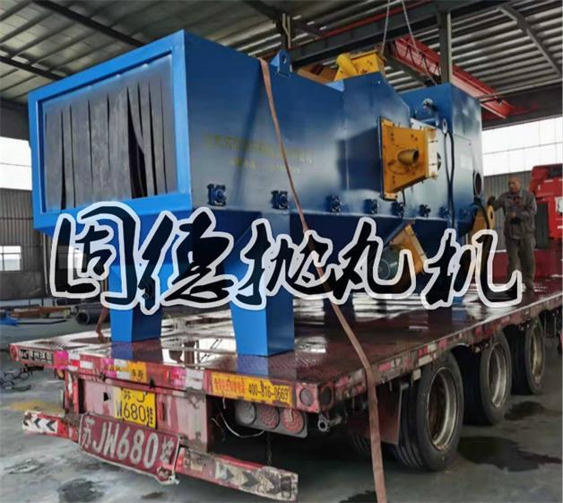 通过式抛丸机厂家批发价销售发往湖南长沙一台,六台7.5kw抛丸器