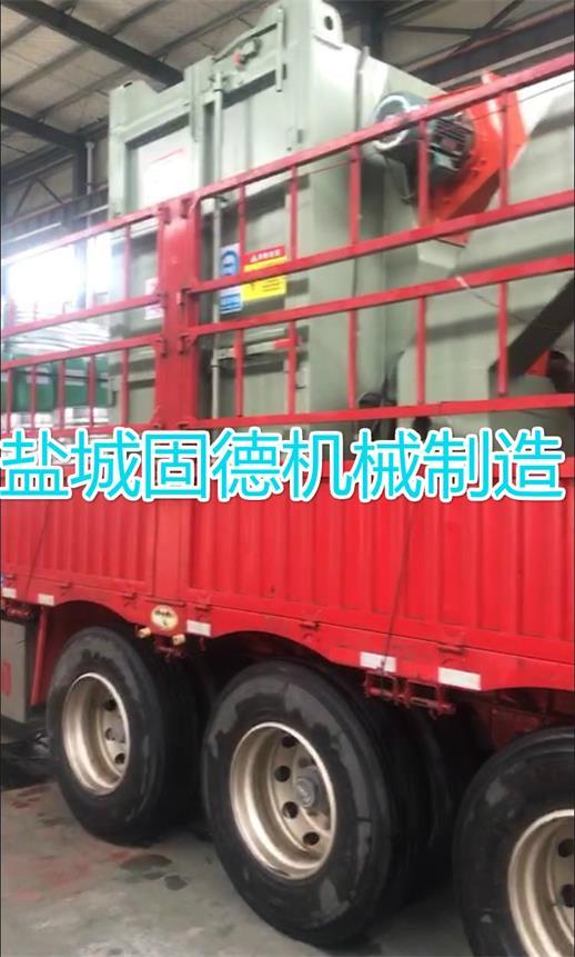 重庆Q378吊钩式抛丸清理机装车发货